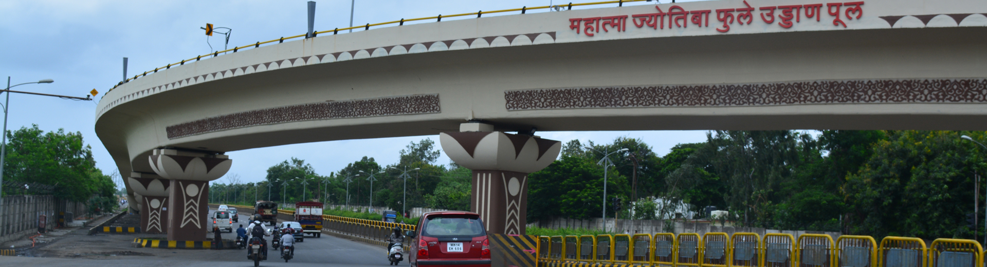 Hdfc Bank Pune – IFSC code, MICR code & Branch