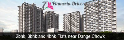 2BHK Apartments in Tathawade